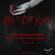 Out of Rain 17.07.2019  *End of Season* image