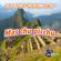OKTOPODCAST Mas chu Picchu - Rec Live Summer 2020 by WAMH image