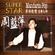 豐音樂 Feng Yin Yue - 華語歌壇音樂大師 周藍萍 (下) image