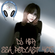 Scientific Sound Asia Radio Podcast 405 is Bicycle Corporations 'Foundations' episode 1 with DJ HER. image
