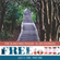 Part One: Free to Be . Pavilion Fire Island Pines July 4, 1995 . Joe D'Espinosa image