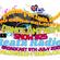 DJ Ginge Coldwell's- Beatz Radio Dance Anthems Show #25 -9th July 2021 image
