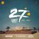 Space Ibiza CD 2016 - Mix Sampler image