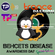 Behcets Disease Awareness Day    Trance Set support # 1038 image