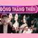 Deep House 2018 - Động Thăng Thiên (Quỳnh Búp Bê) ...Vol.57 - DJ Tùng Tee Mix (Dục Tú - Đông Anh) image