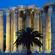 ProSonus On Trust-Radio Athens - Greece Disc 1 image