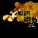Mardi Rock Third Ep 8: 13/02/15 image