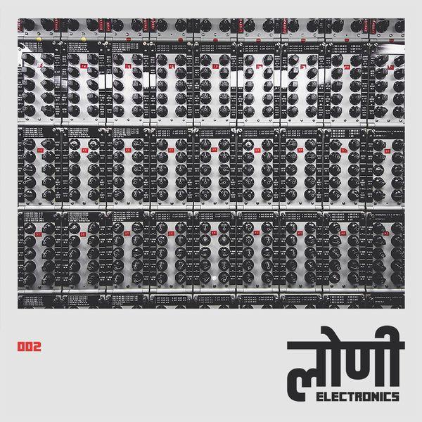 लोणी Electronics 002 - Ajaaz