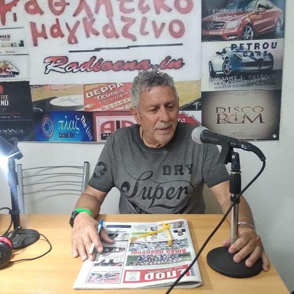 Radio_Ena