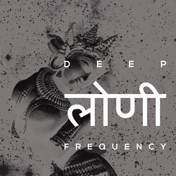 Guest Mix 063 - Deep लोणी Frequency