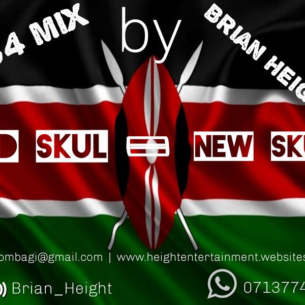 mixcloud Brian_Height