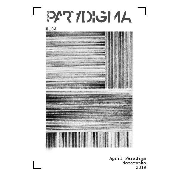 PARADIGMA_artgroup