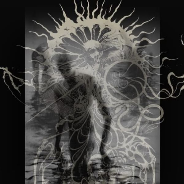 jareds nocturnal screams - 600×600