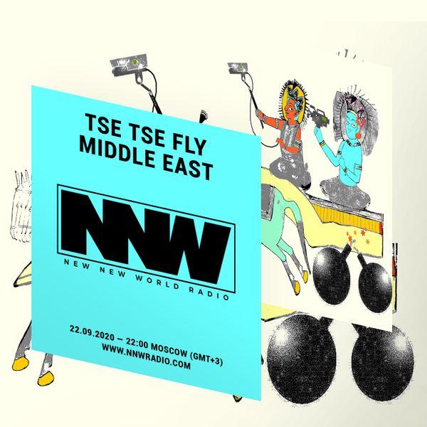 Tse Tse Fly Middle East - 22nd September 2020