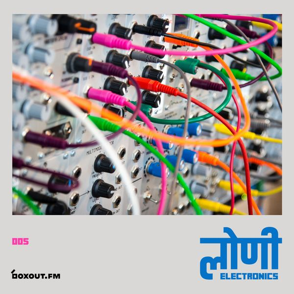 लोणी Electronics 005 - Deep Dawda