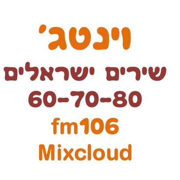 mixcloud michal-chill