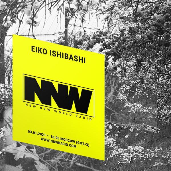 Eiko Ishibashi - 3rd January 2021