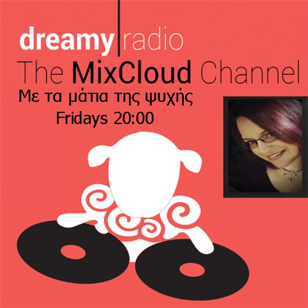 DreamyRadio