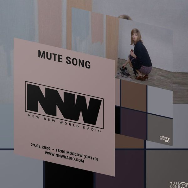 Mute Song - 29th April 2020