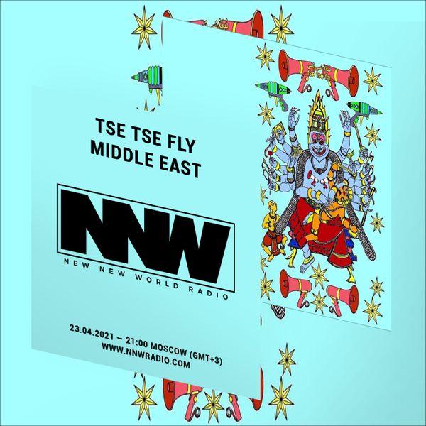 Tse Tse Fly Middle East - 23rd April 2021
