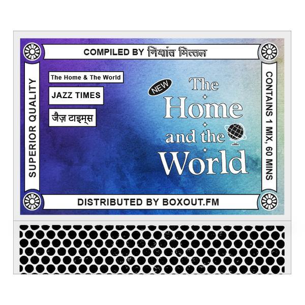 The Home And The World 003 (JAZZ TIMES जैज़ टाइम्स) - Nishant Mittal