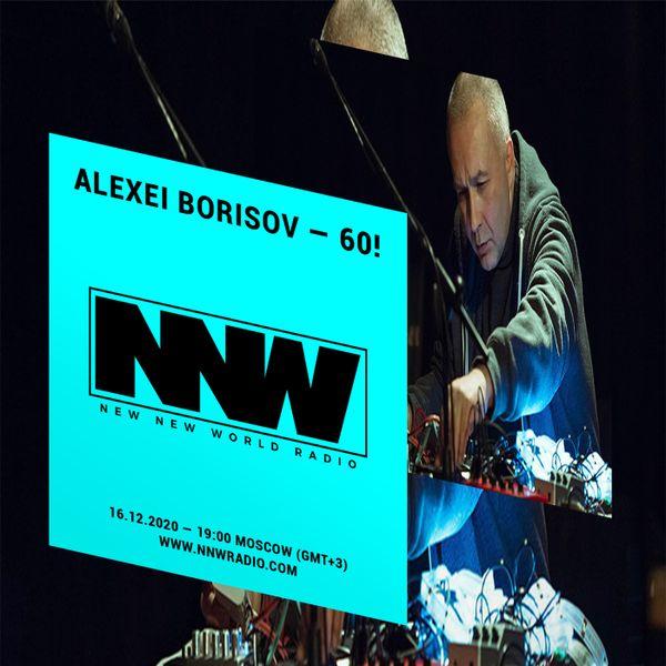 Alexei Borisov Special - 16th December 2020