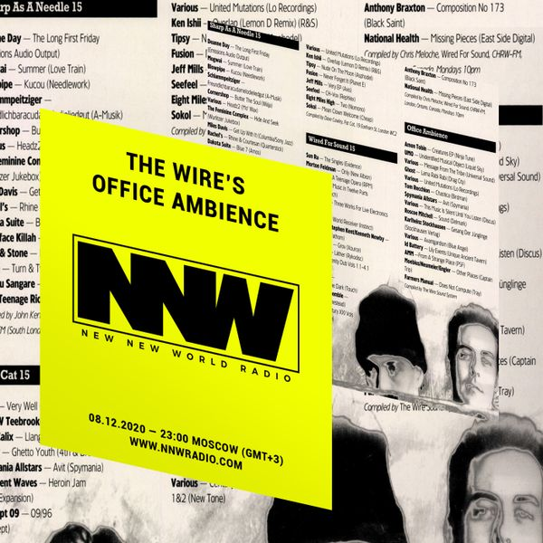The Wire's Office Ambience - 8th December 2020