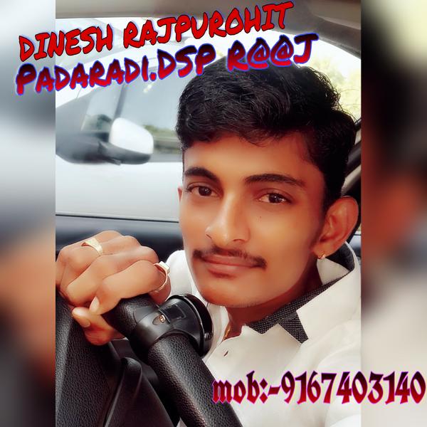 marvadi-brothers-dinesh-ramesh