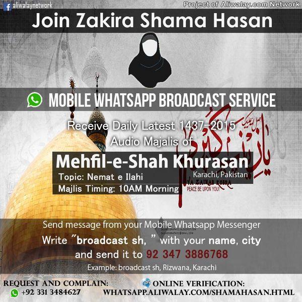 6th Muharram 1437-2015 Majalis - Zakira Shama Hasan - Urdu by