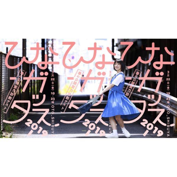 haruhiro413