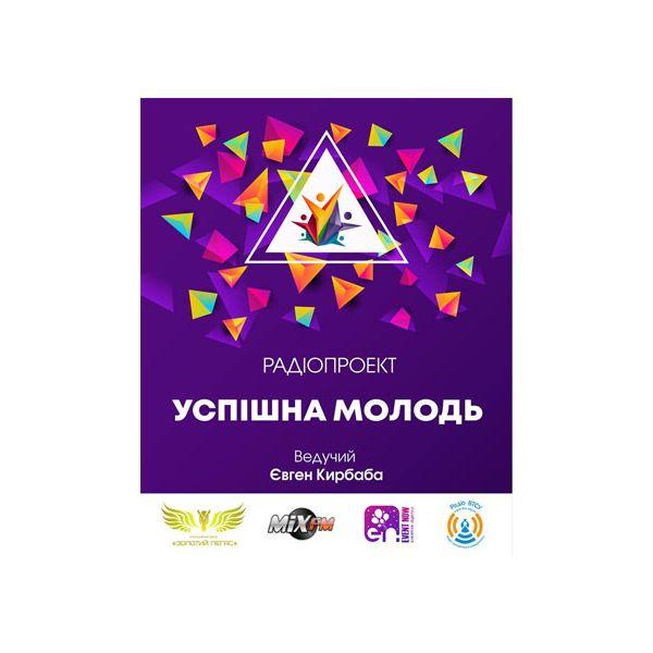 mixcloud kostya-isayenko2
