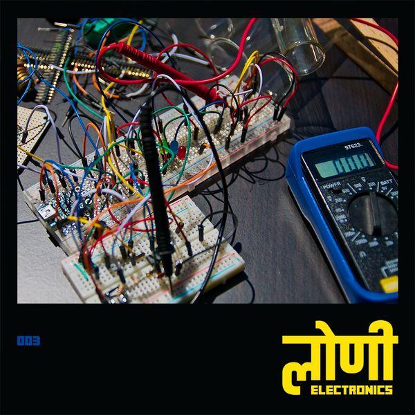 लोणी Electronics 003 - Deep Dawda