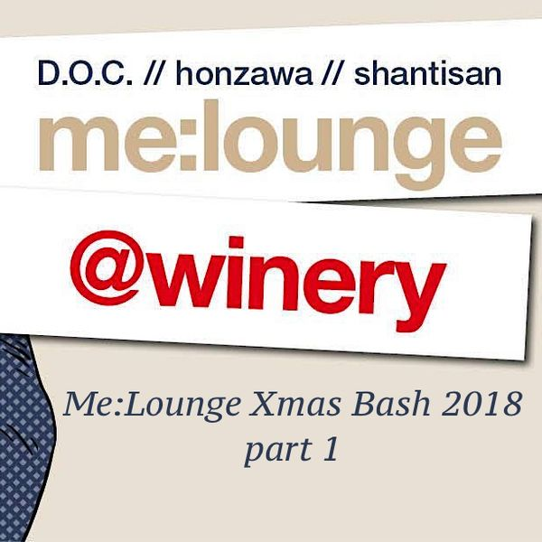 MeLounge_Dj_Collective