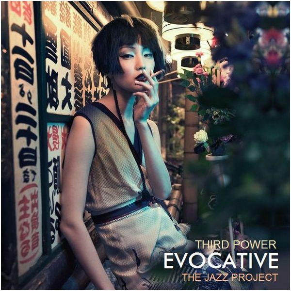 thirdpower1