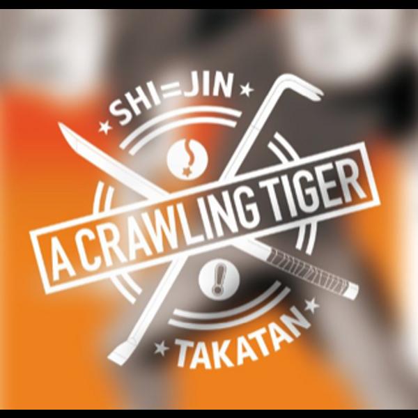 DJ-SHI-JIN