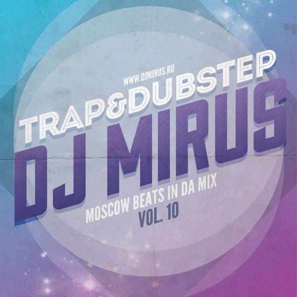 DJ_MiRUS