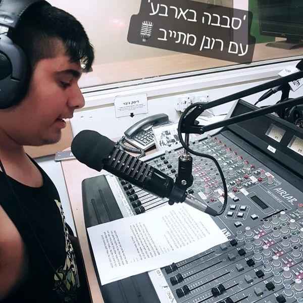 RadioKolGat