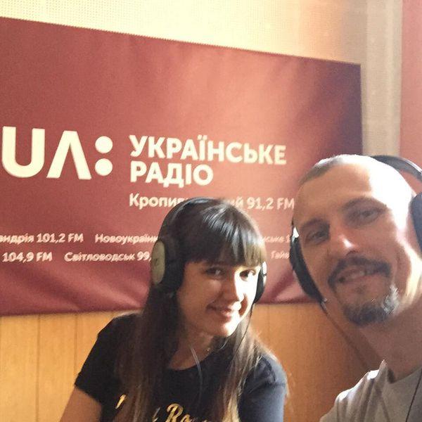 ua_ukr_radio_kropyvnytskyi