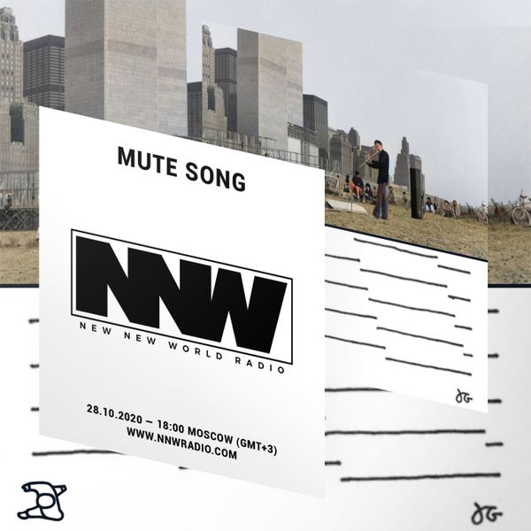 Mute Song - Jon Gibson Tribute 28th October 2020