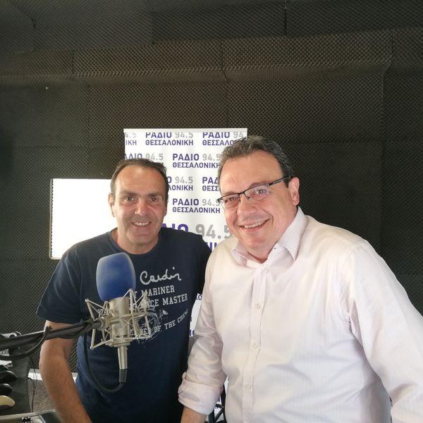 mixcloud Radio_Thessaloniki