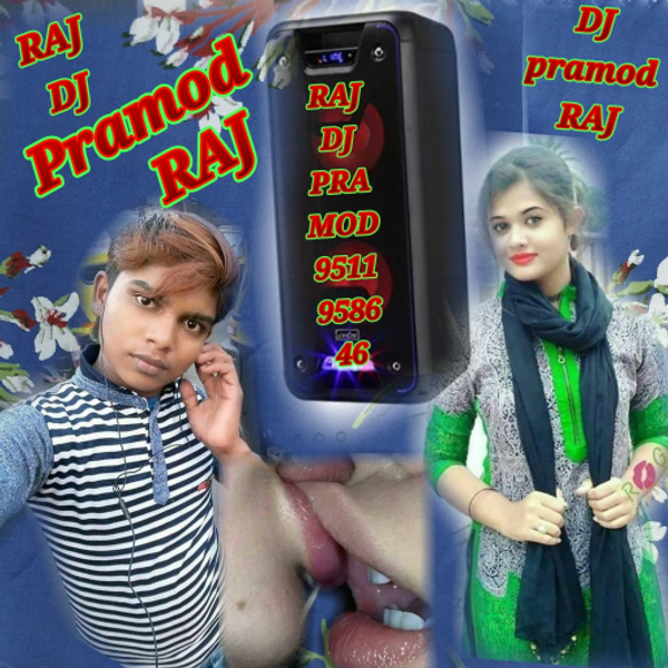pramod-chalchel-pramod-chalche