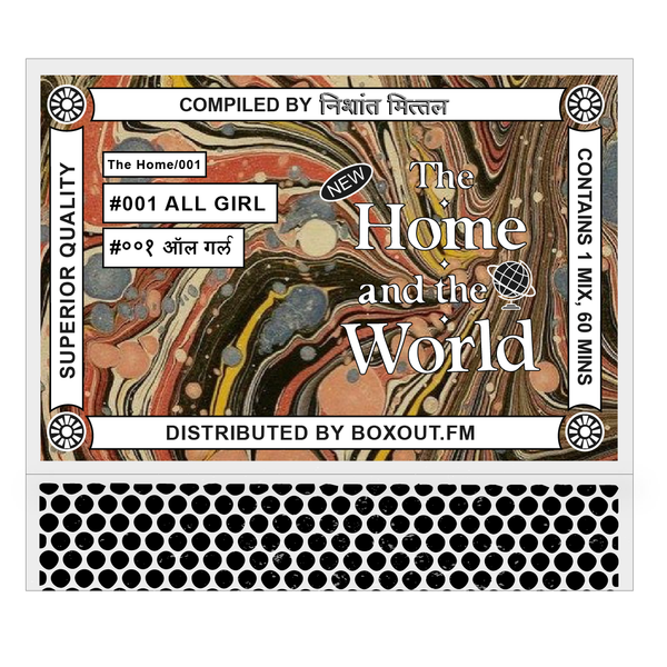 The Home 001 (ALL GIRL ऑल गर्ल) - Nishant Mittal