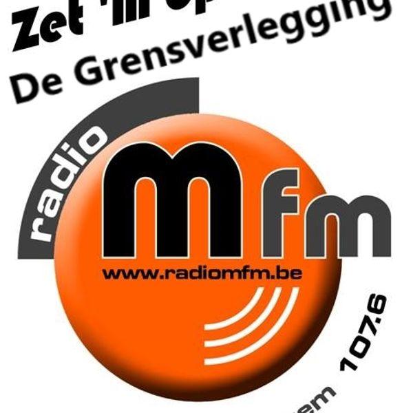 Плейлист радио dfm на сегодня