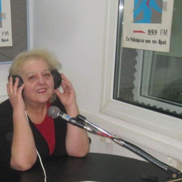 radio899