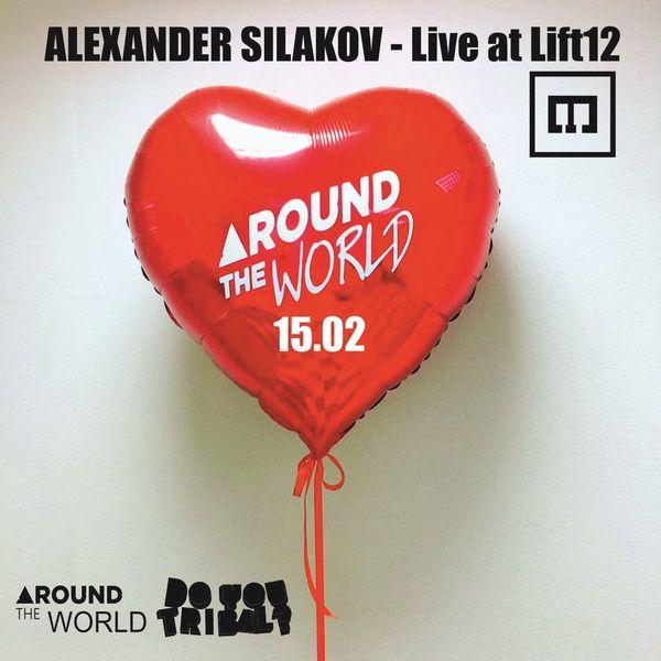 alexander-silakov