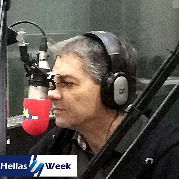 Hellas_Week