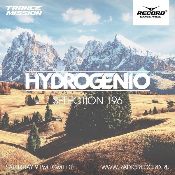hydrogenio