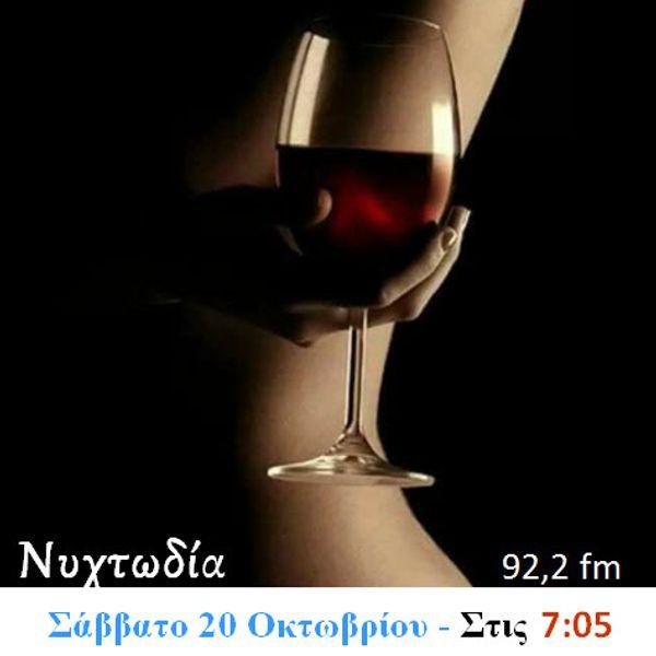 nyxtodia922