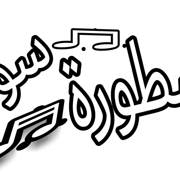 hassan-gasem
