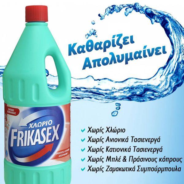 ProinoFrikase